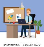 businessman sitting in the... | Shutterstock .eps vector #1101844679