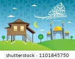 eid al fitr   selamat hari raya ... | Shutterstock .eps vector #1101845750