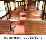 train interior classic | Shutterstock . vector #1101875246