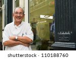 senior hispanic barber in old... | Shutterstock . vector #110188760