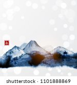 far blue mountains hand drawn...   Shutterstock .eps vector #1101888869