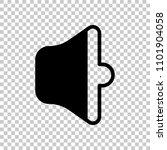 simple volume medium. on...