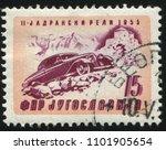russia kaliningrad  12 november ... | Shutterstock . vector #1101905654