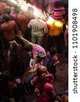 Small photo of Mathura, Uttar Pradesh / India. March, 2018. Photos from the festival of colors Holi.