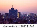 mexico city sunset  panoramic... | Shutterstock . vector #1101911360