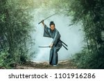 the japanese samurai are... | Shutterstock . vector #1101916286