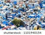 aerial view of jodhpur city ... | Shutterstock . vector #1101940154