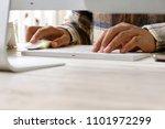 work hard to get the best job.... | Shutterstock . vector #1101972299