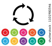 recycling icon set | Shutterstock .eps vector #1101980546