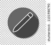 simple pencil. linear  thin...