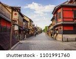 kyoto  japan   jul 15  2015.... | Shutterstock . vector #1101991760
