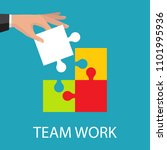business teamwork concept. four ... | Shutterstock .eps vector #1101995936