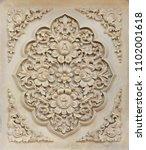 flower stone carving | Shutterstock . vector #1102001618