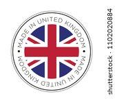 made in united kingdom flag... | Shutterstock .eps vector #1102020884