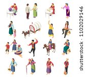 gypsies isometric icons set of... | Shutterstock .eps vector #1102029146