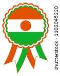 niger award ribbon vector in... | Shutterstock .eps vector #1102045220