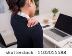 young business person with neck ...   Shutterstock . vector #1102055588