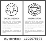 dodecahedron and icosahedron... | Shutterstock .eps vector #1102075976