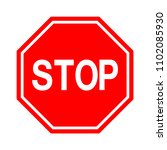 stop sign isolate on white... | Shutterstock .eps vector #1102085930