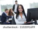 business woman on the... | Shutterstock . vector #1102091699