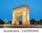 the triumphal arch  arcul de...   Shutterstock . vector #1102092443