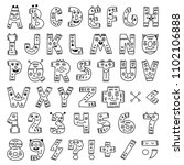 abc letters and numbers doodle... | Shutterstock .eps vector #1102106888