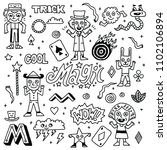 magic funny doodle set 1. black ... | Shutterstock .eps vector #1102106894