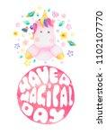 small watercolor unicorn | Shutterstock . vector #1102107770