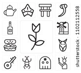 set of 13 icons such as tulip ...