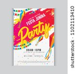 festa junina party poster... | Shutterstock .eps vector #1102113410