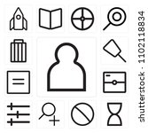 set of 13 icons such as profile ...