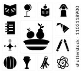 set of 13 icons such as lunch...