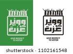 give respect to voter written... | Shutterstock .eps vector #1102161548