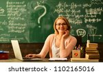 good teachers seek engaged... | Shutterstock . vector #1102165016