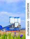 Small photo of Concrete mixing tower. Concept of on-site construction facility.
