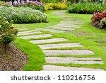 landscaping in the garden. the... | Shutterstock . vector #110216756