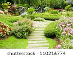 Stock photo landscaping in the garden the path in the garden 110216774
