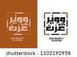 give respect to voter written... | Shutterstock .eps vector #1102192958