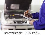closeup of a man writing on a... | Shutterstock . vector #110219780