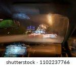 abstract motion blur effect. ... | Shutterstock . vector #1102237766