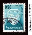 israel   circa 1960  a stamp... | Shutterstock . vector #110227739