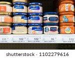 alushta  russia   09  may  2018 ...   Shutterstock . vector #1102279616