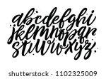 handwritten lettering vector... | Shutterstock .eps vector #1102325009