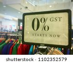 0  gst starts now caption on... | Shutterstock . vector #1102352579