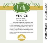 design page or menu for italian ... | Shutterstock .eps vector #1102362320