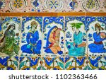 kerman  iran   october 15  2017 ... | Shutterstock . vector #1102363466