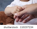 baby child holding the handle | Shutterstock . vector #110237234