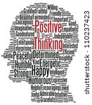 positive thinking concept vector | Shutterstock .eps vector #110237423