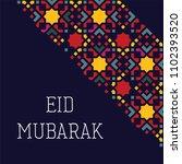 eid mubarak islamic greeting... | Shutterstock .eps vector #1102393520