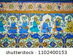 kerman  iran   october 15  2017 ... | Shutterstock . vector #1102400153
